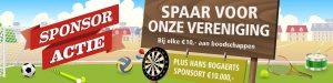 Sponsoractie winkel - Webbanner - Sponsoractie (1)